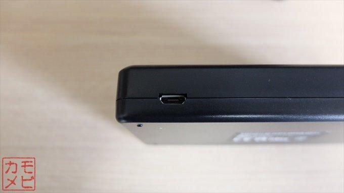 バッテリー充電器MicroUSB端子部分