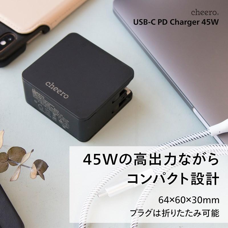 cheeroのUSBtypeC超高速充電アダプターcheero USBtypeC PD Charger 45WcheeroのUSBtypeC超高速充電アダプターcheero USBtypeC PD Charger 45W