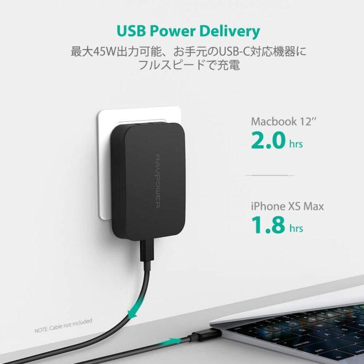 RAVPowerのUSB充電器RP-PC104は話題の急速充電規格USB Power Delivery 3.0に対応