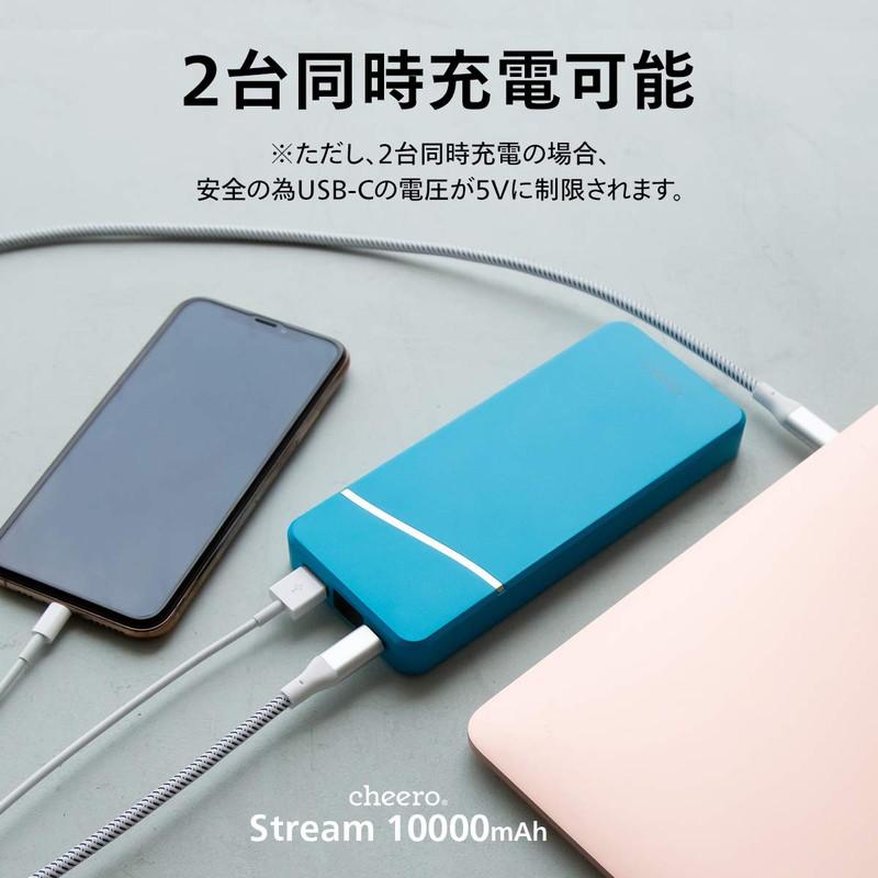 2台同時充電可能