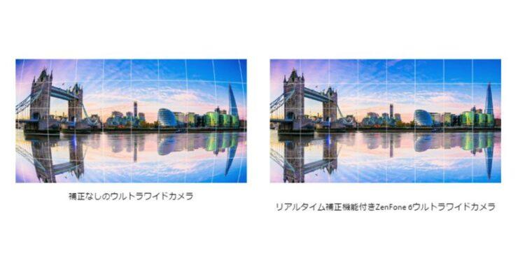 ZenFone6(ZS630KL)