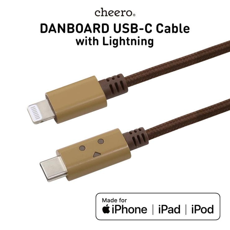 cheero DANBOARD USBtypeC Cable with LightningはApple MFi認証製品