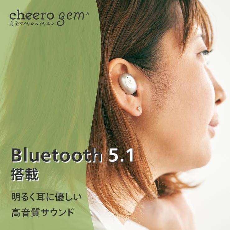 cheero gemは最新のBluetooth Ver5.1を搭載