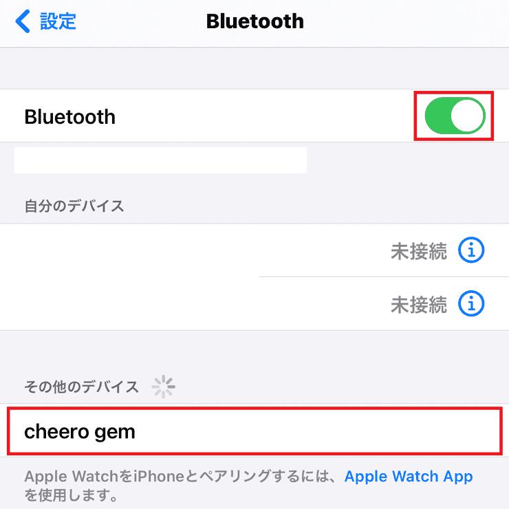 cheero gemのBluetooth設定画面(iPhone)