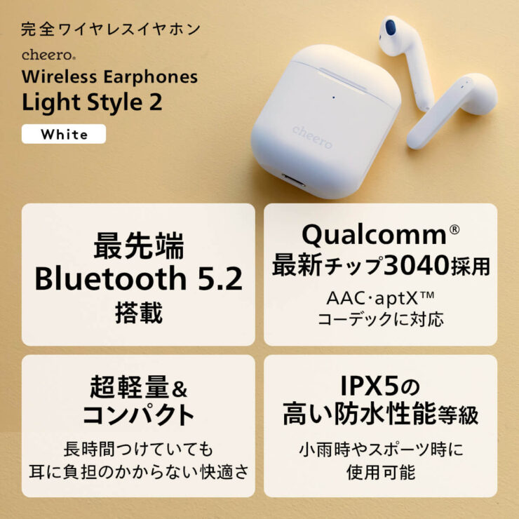 cheero Wireless Earphones Light Style2のオススメポイント