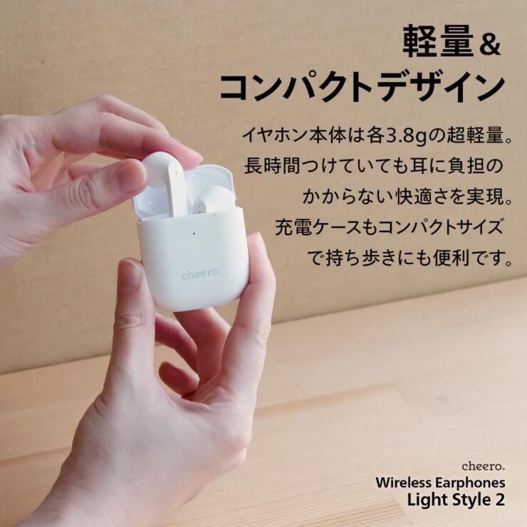 cheero Wireless Earphones Light Style2は軽量でコンパクトなデザイン
