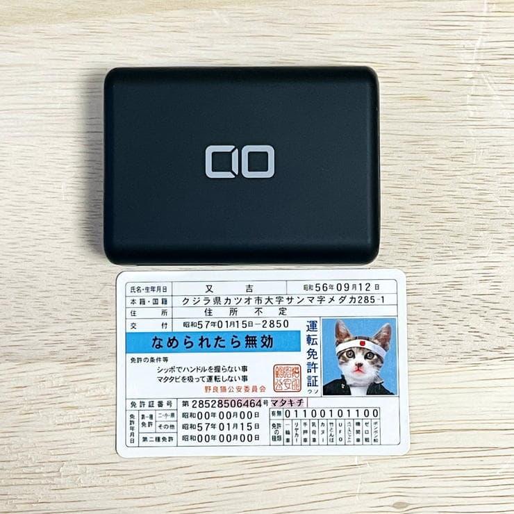 SMARTCOBY Pro 30Wはほぼクレジットカードサイズでコンパクトな持ち運びやすい