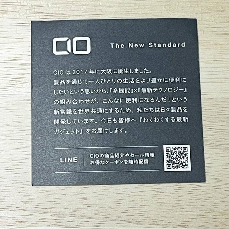 SMARTCOBY Pro 30Wのパッケージ